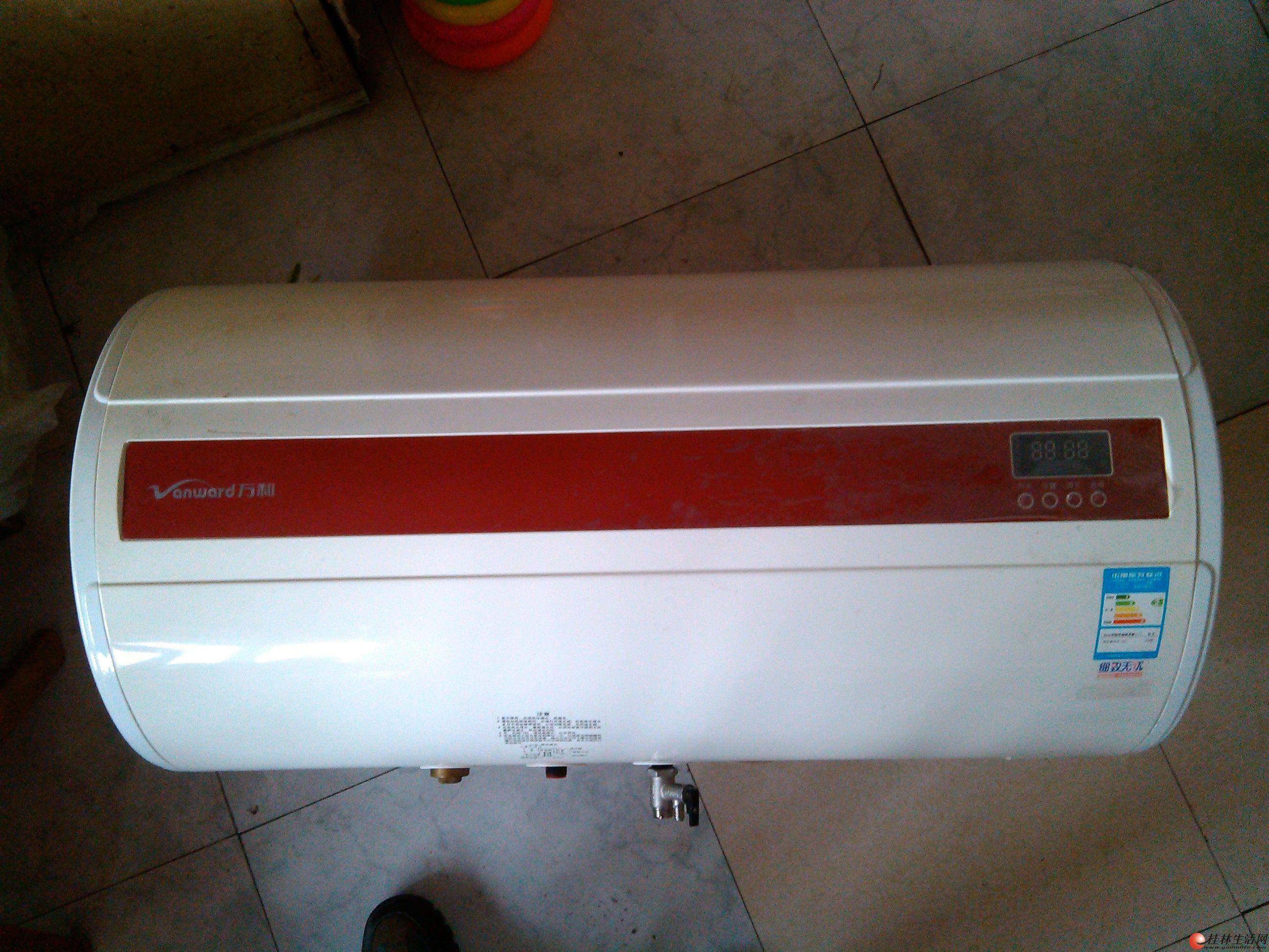 九成新万和储水式电热水器(100升)