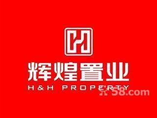 Q香江饭店·|金辉广场|,精品2房,85个平方,办公首选。