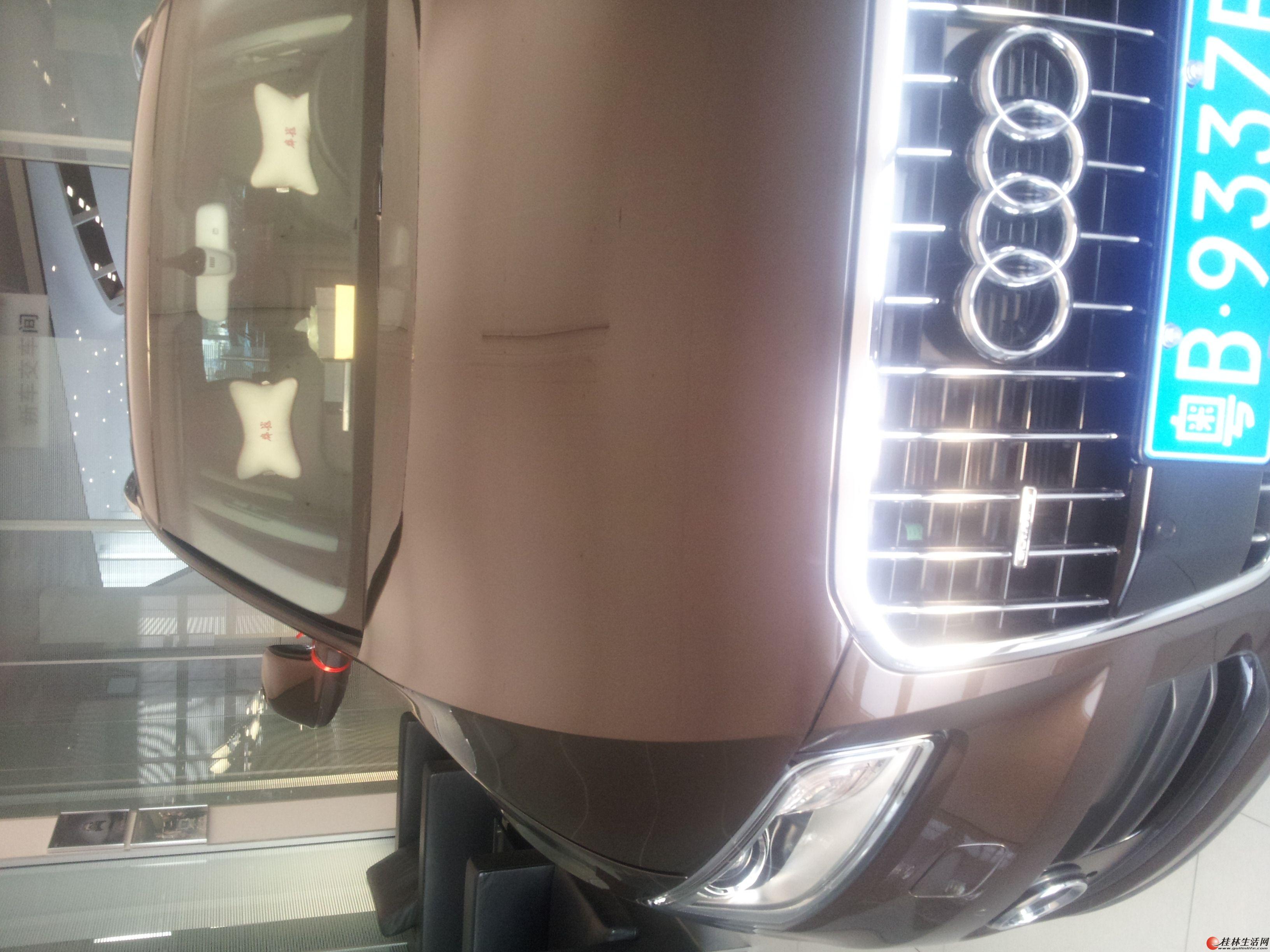 本人出售准新车13年12月20日上户的奥迪Q5技术型