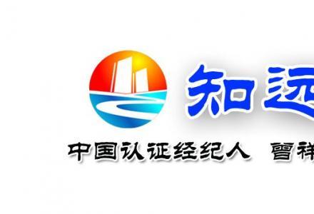 【小胖出品】九岗岭 榕湖学区 黄金4楼 67㎡ 完美2房 只卖38万