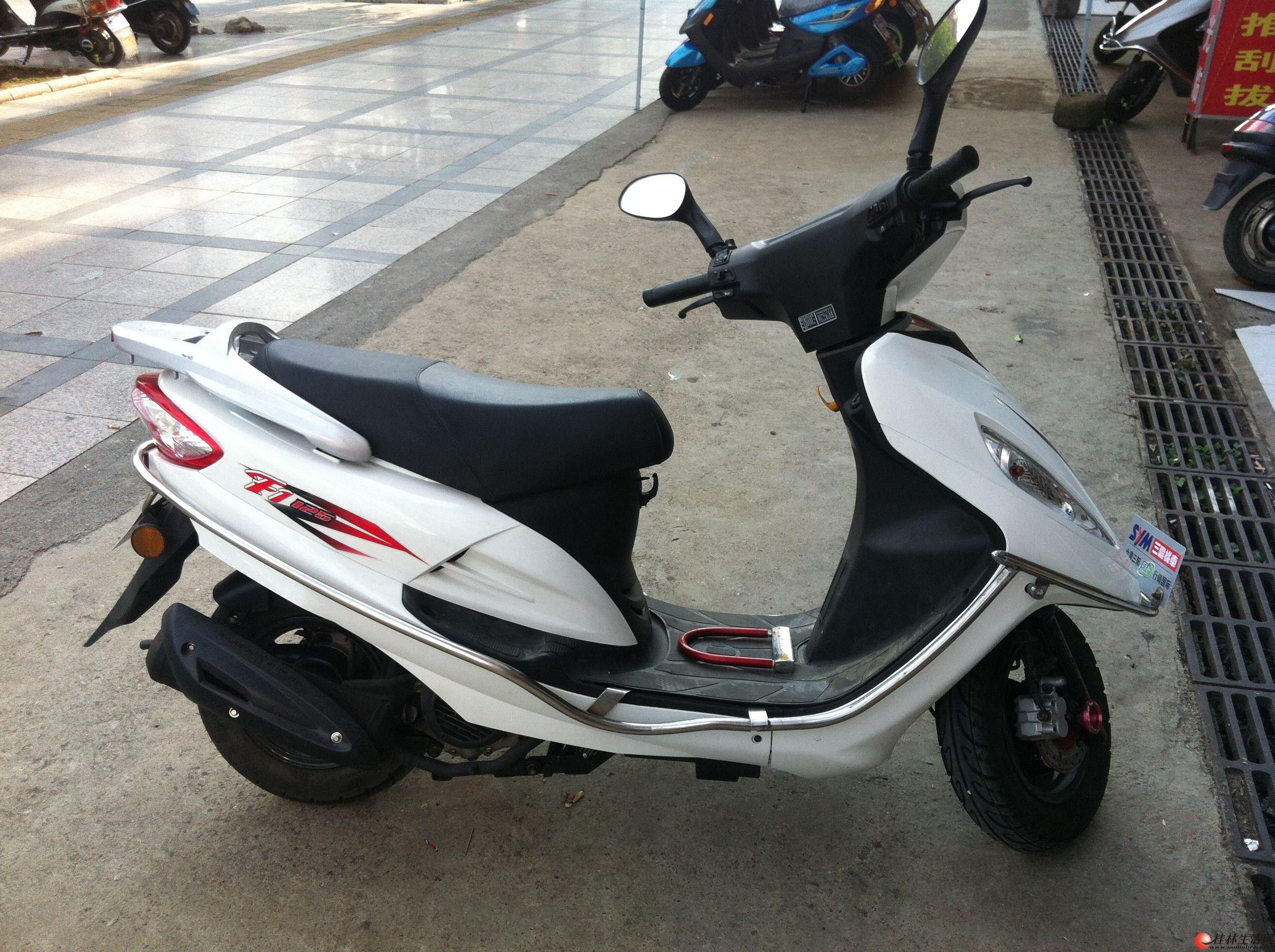 诚信出售三阳f1踏板车125cc