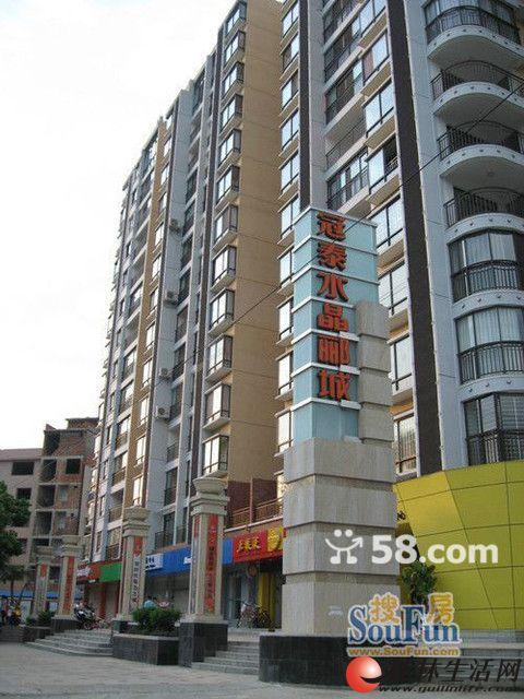 水晶郦城 一房一厅家电齐全出租,带大小两个阳台,电梯房
