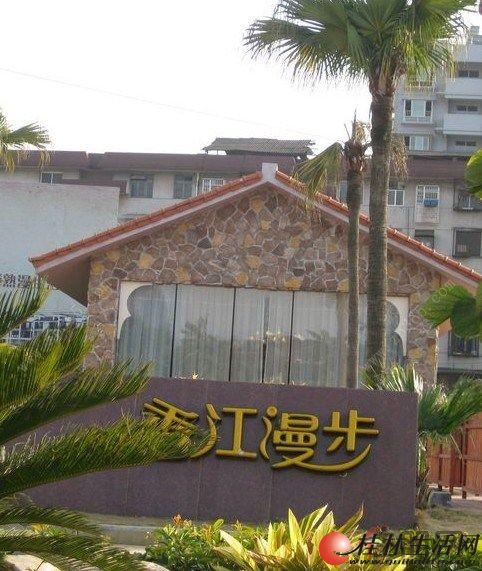 可以短租,月起!香江漫步小区 3室2厅2卫新房精装,家具家电全,拎包入住,2400/月