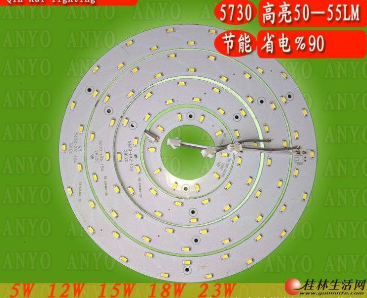 LED节能新时代LED吸顶灯改造灯板光源板led改装灯板节能灯高亮质保3年