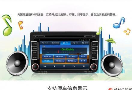 飞歌安卓3G导航 大众速腾/迈腾/新宝来/高尔夫6/朗逸 DVD导航仪顶级音质