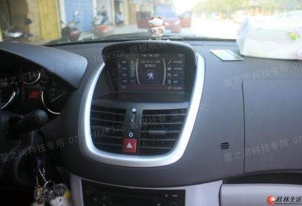 标致导航307/标致206/标致207/308/标致408/标致508 专用原厂导航仪8寸车载蓝牙GPS电子