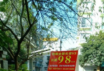 北京现代悦动自动挡 240一天