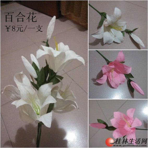 自制花朵的步骤图片