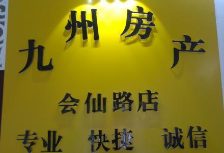 三里店大圆盘——阳光花园2房55平米,精装 4楼,880元/月有50平米大平台