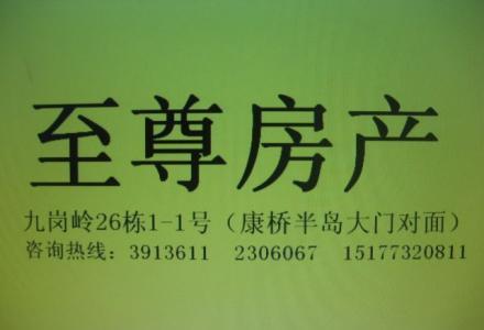中山南路临桂酒店旁60平米7000元中心地段好做生意.
