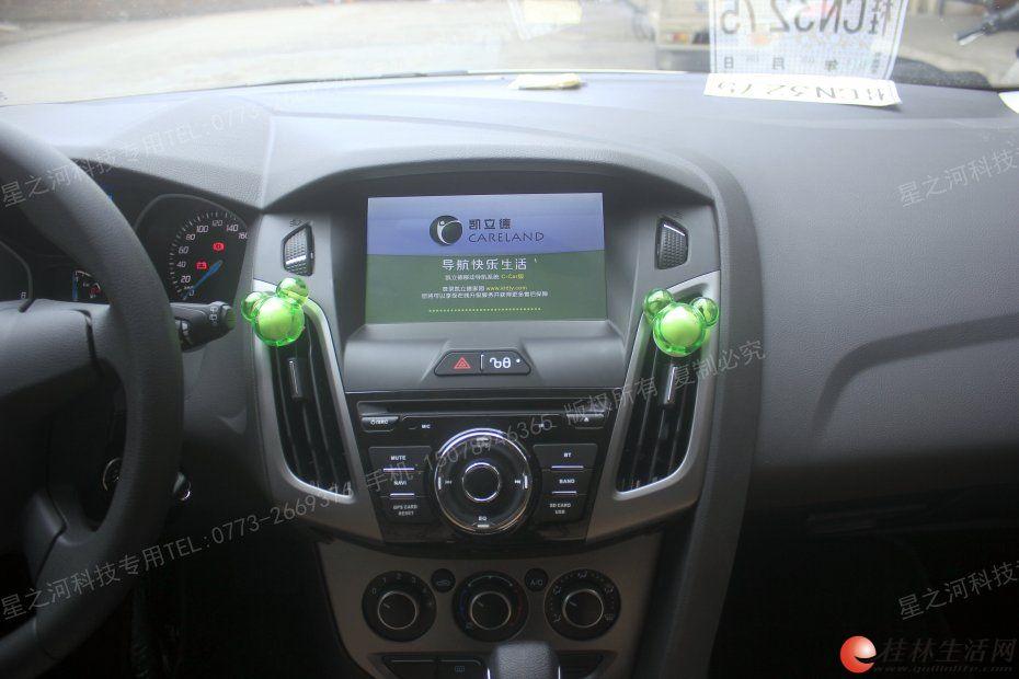 福特经典福克斯/06-09/2012/13款福特新福克斯 专用DVD导航仪8寸巨屏车载GPS电子狗倒车