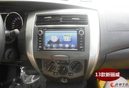 日产导航13款骊威/日产14款奇骏/新阳光 专用原厂DVD导航仪7寸高清一体机GPS电子狗MP5