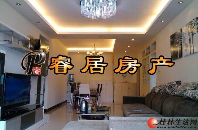 水晶郦城 2房2厅 08年 婚房精装修 送家具家电 90平米 68万高清图片
