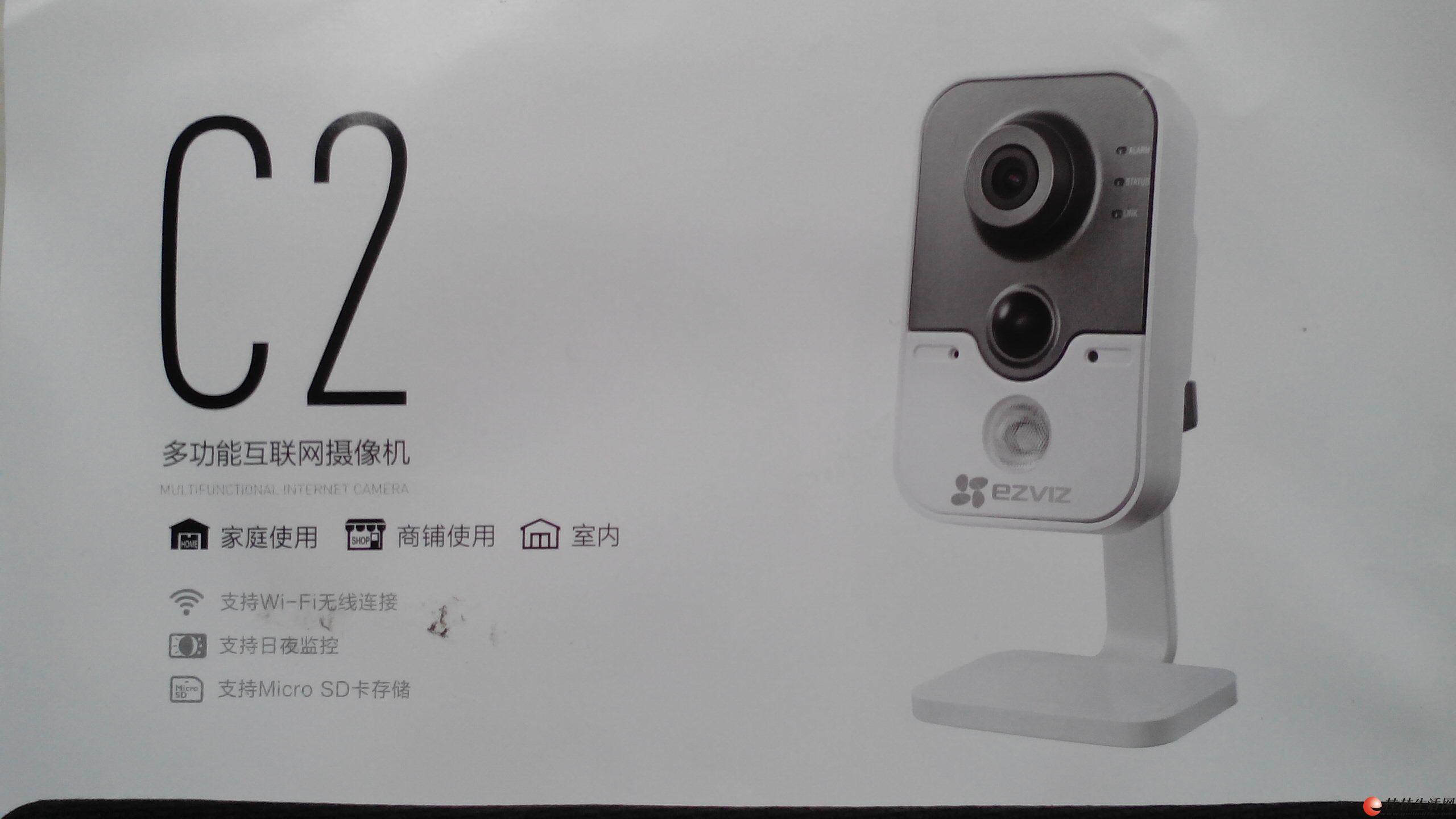 全球监控第一品牌海康多功能网络摄像机,1 720P高清图像,最高分辨率可达1280*960,是普通摄像机的3倍以上。2 支持无线wifi,家中角落随意摆放,wPS设置一键连接,简单方便。3 配备高效红外灯,使用寿命长,夜晚也能清晰可见。4 自带的麦克风和扬声器,支持语言对讲。 联系我时,请说是在桂林生活网看到的,谢谢!