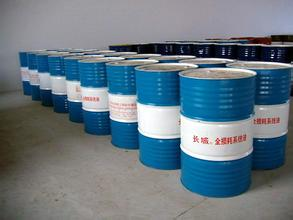 长期收购废机油、液压油、齿轮油联系电话13597038778、QQ79436138