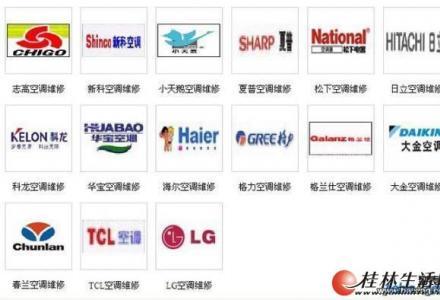 桂林空调回收桂林回收家电电器桂林洗衣机回收桂林热水器回收桂林回收旧空调