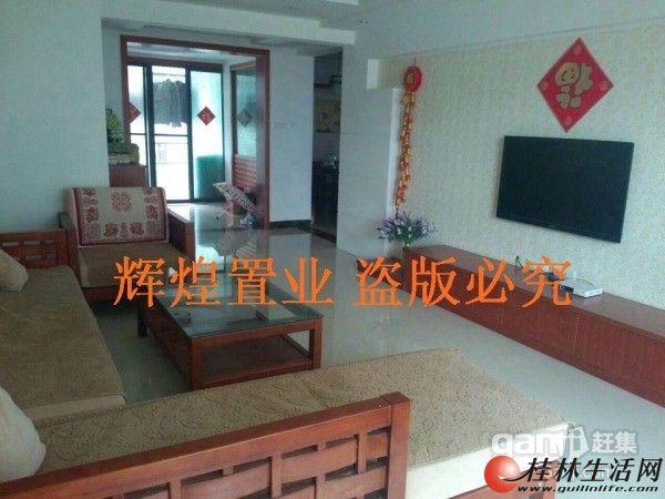 耀和荣裕 4房2厅2卫135平米豪华装修 送家具家电高清图片