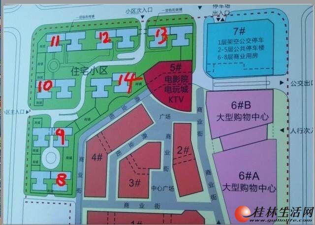 雁山新城(广西师范大学北门)86平米期房出售