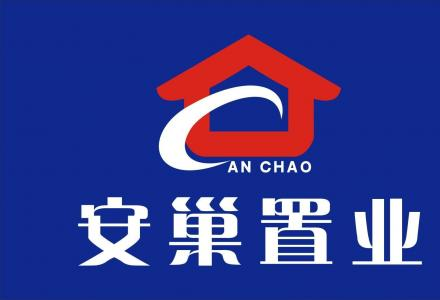 【优质学区房】(∩_∩)龙隐苑 2004年 精装 2房2厅 93平 66万