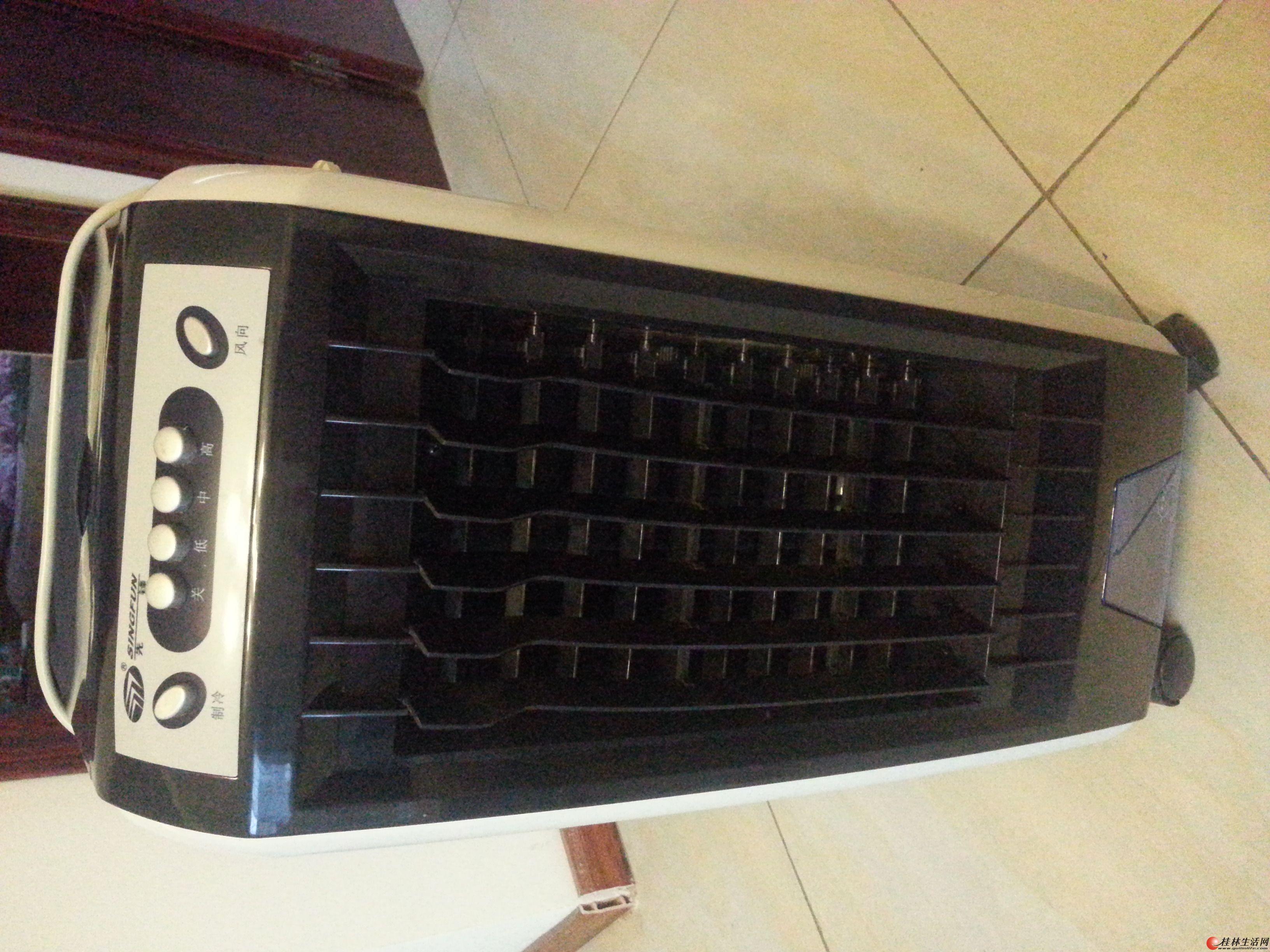彩电,洗衣机等1376823 大熊煮蛋器一个9成新低价出售 亚超声遥控开关