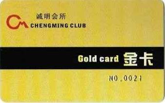 桂林IC卡桂林会员卡积分卡