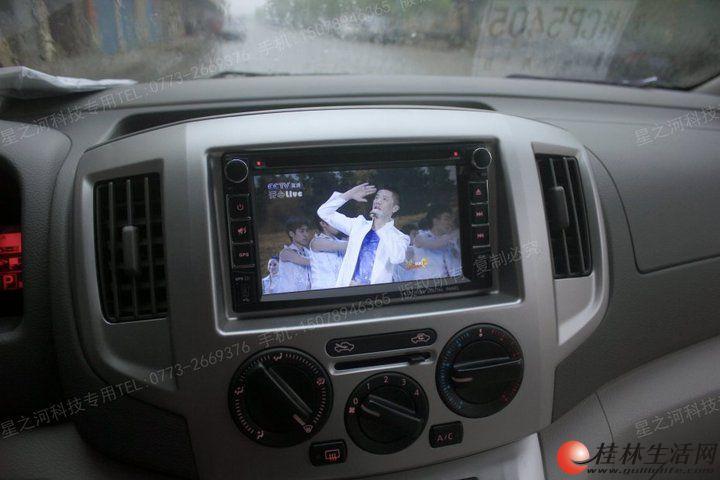 日产新阳光/阳光/NV200/奇骏/逍客/新轩逸/帕拉丁专用DVD导航仪一体机MP5