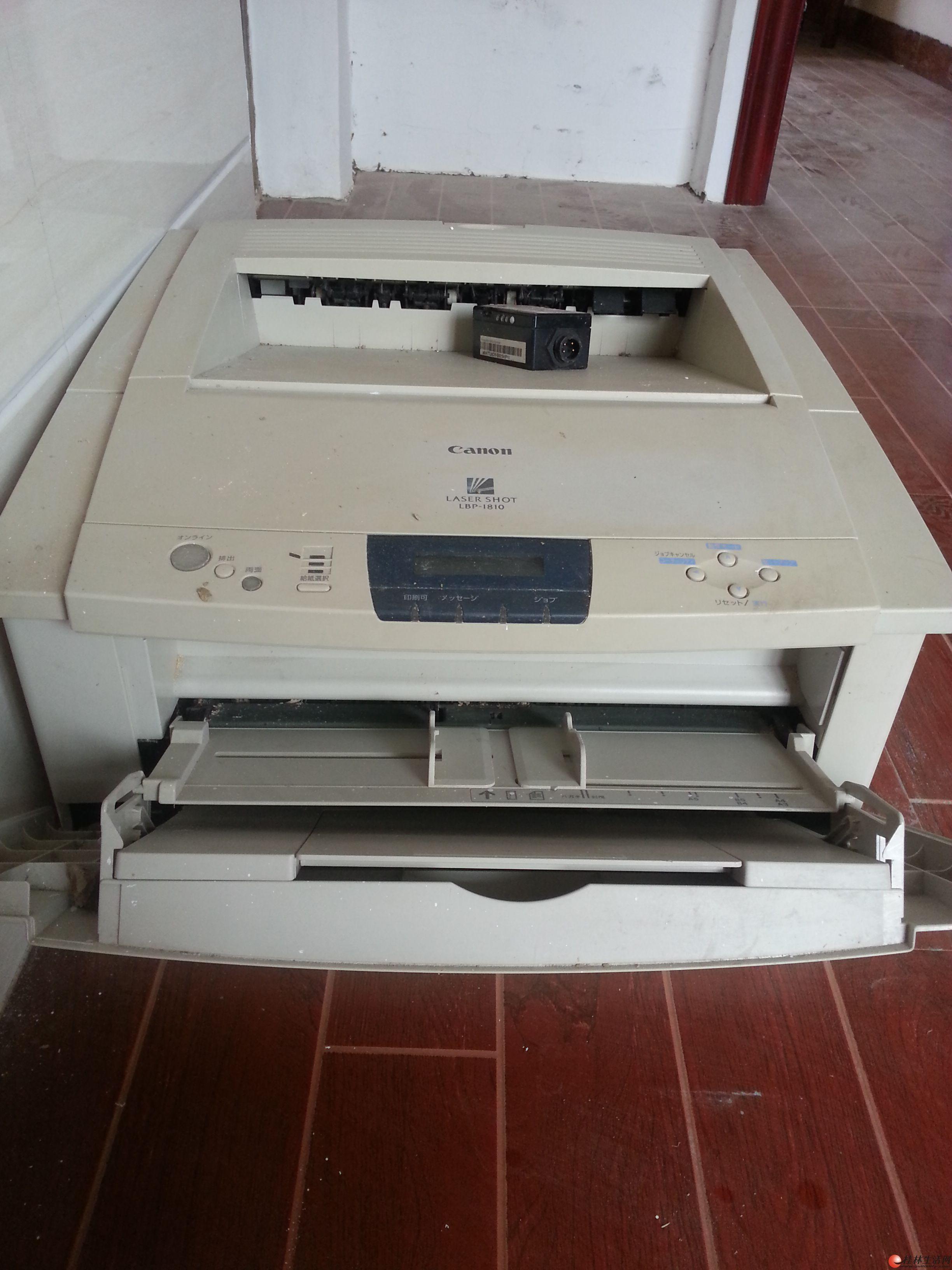 佳能LBP1810 CAD制版硫酸打印机canon激光a3黑白纸自动手动