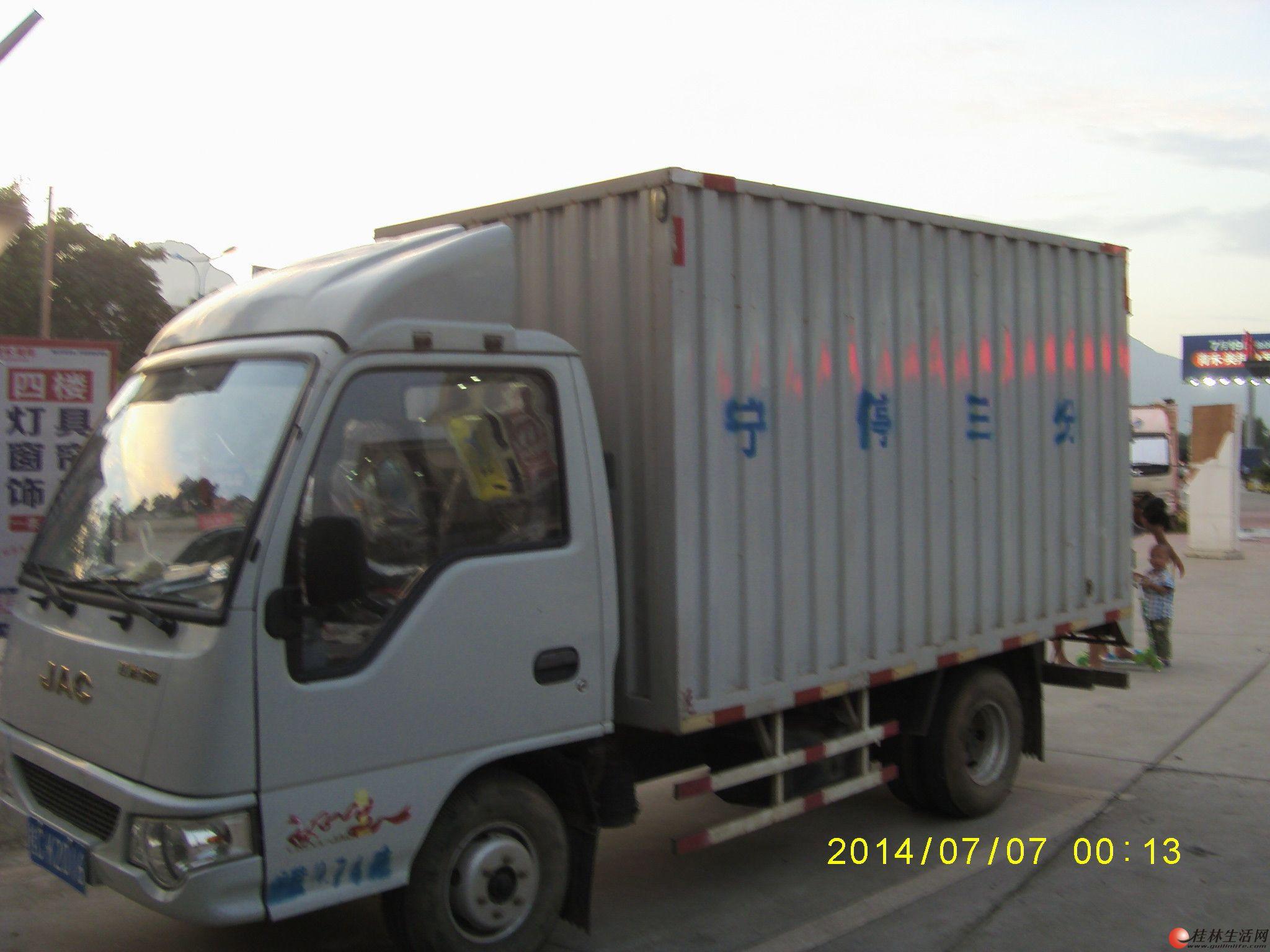 江淮好微新车样一手3.3米集装箱高清图片