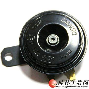 天籁公爵原厂后视镜片带电加热一对2只,原厂喇叭一对2个,牌照框一对2个处理
