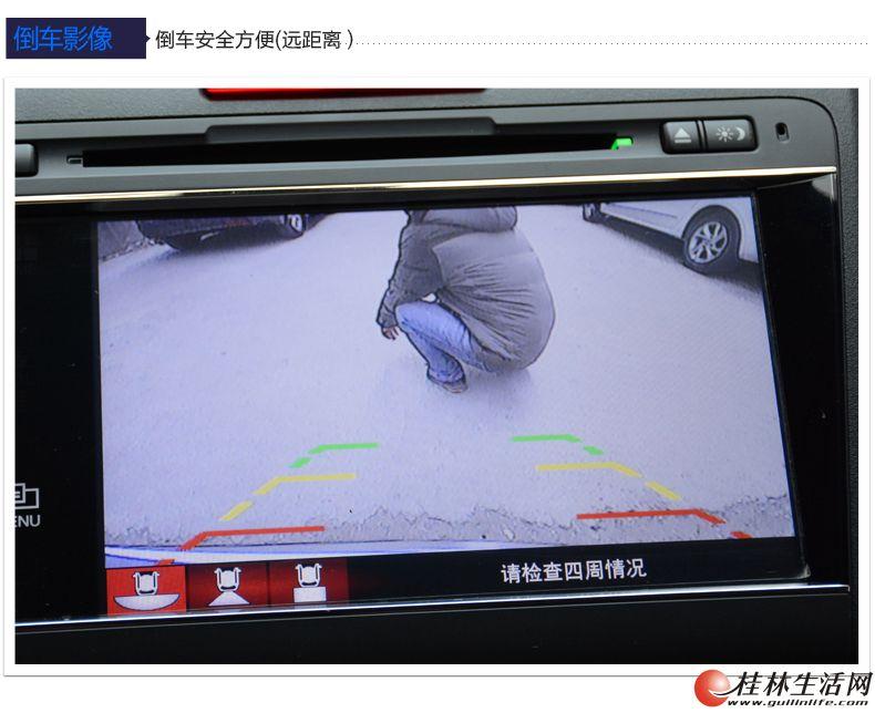 本田杰德、本田凌派、本田9代雅阁 原装摄像头 不破线 原装位原车带显示屏直接安装倒车