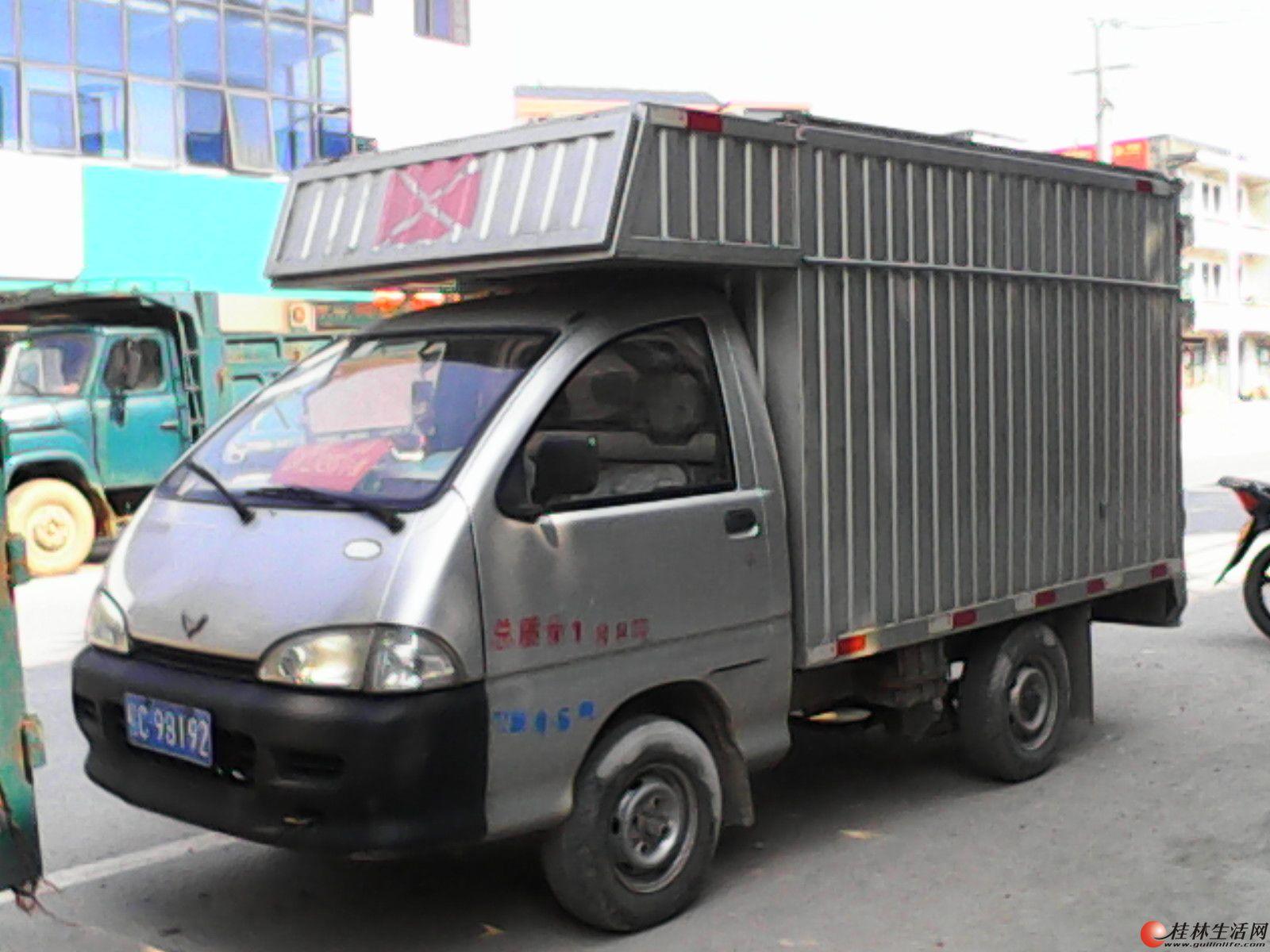 低价出售一辆五菱箱式货车高清图片