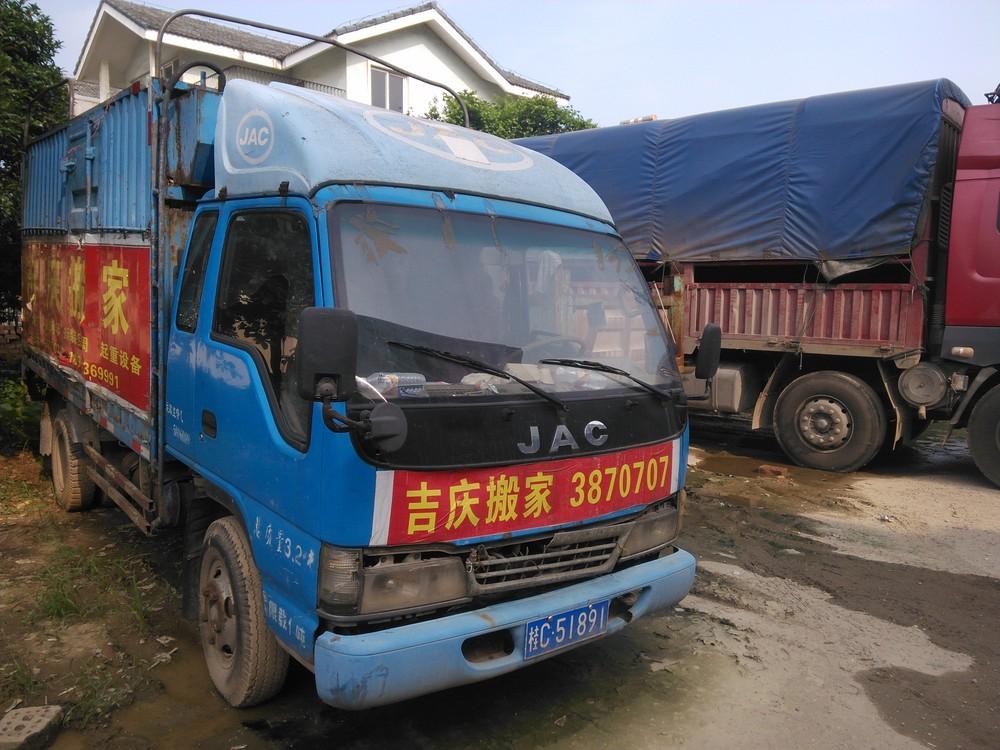 5米95长的蓝牌江淮货车