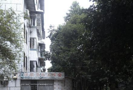 七星区奇峰小筑,3房两2厅2卫105平米,满5唯一,06年精装修,52万急售