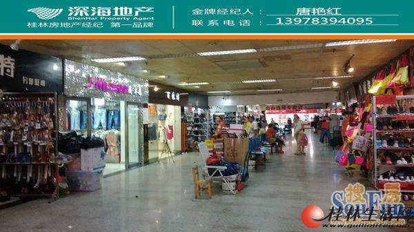 小香港中区主干道门面 建筑面积23㎡套内11㎡