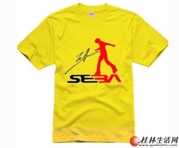免费设计惠州班服t恤印字polo广告文化衫定做轮滑队服送队旗