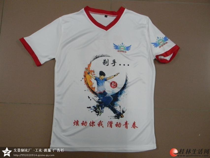 广东东莞最大的轮滑队服定做厂家戈登制衣厂轮滑T恤衫