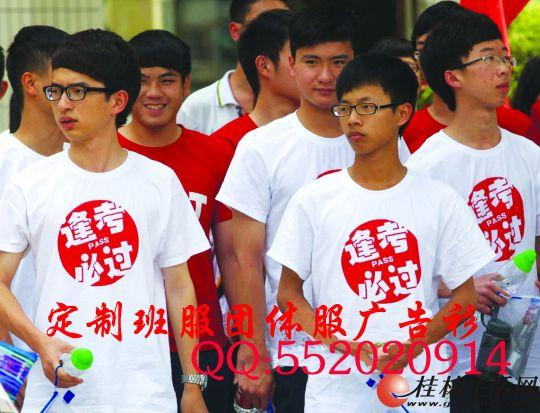 广州短袖班服 班服定做 T恤定做 T恤定制 文化衫定做