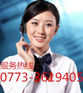服务)桂林TCL电视售后维修电话《厂家%售后特约》