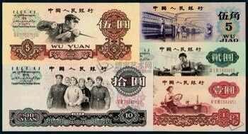 桂林收藏专业回收老钱币,老人民币,纪念钞币,珠宝名表等收藏品。