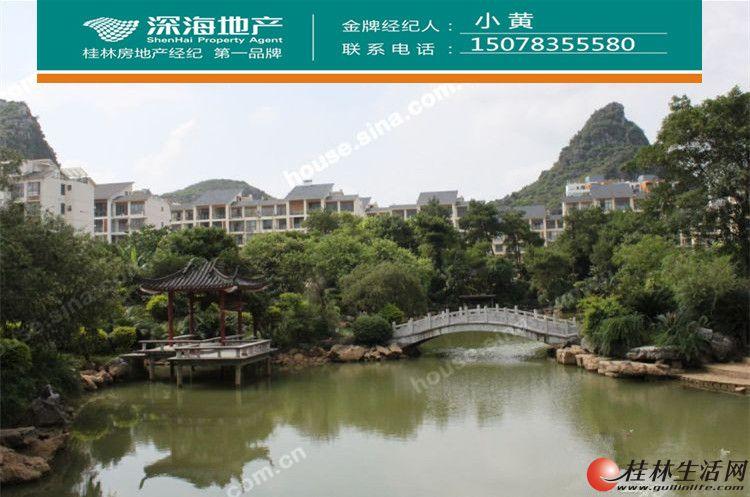 h临桂长岛别墅301平,带花园及车库,165万 - 桂林二手