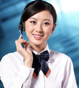 桂林华帝太阳能售后维修电话《厂家网点%全市服务》