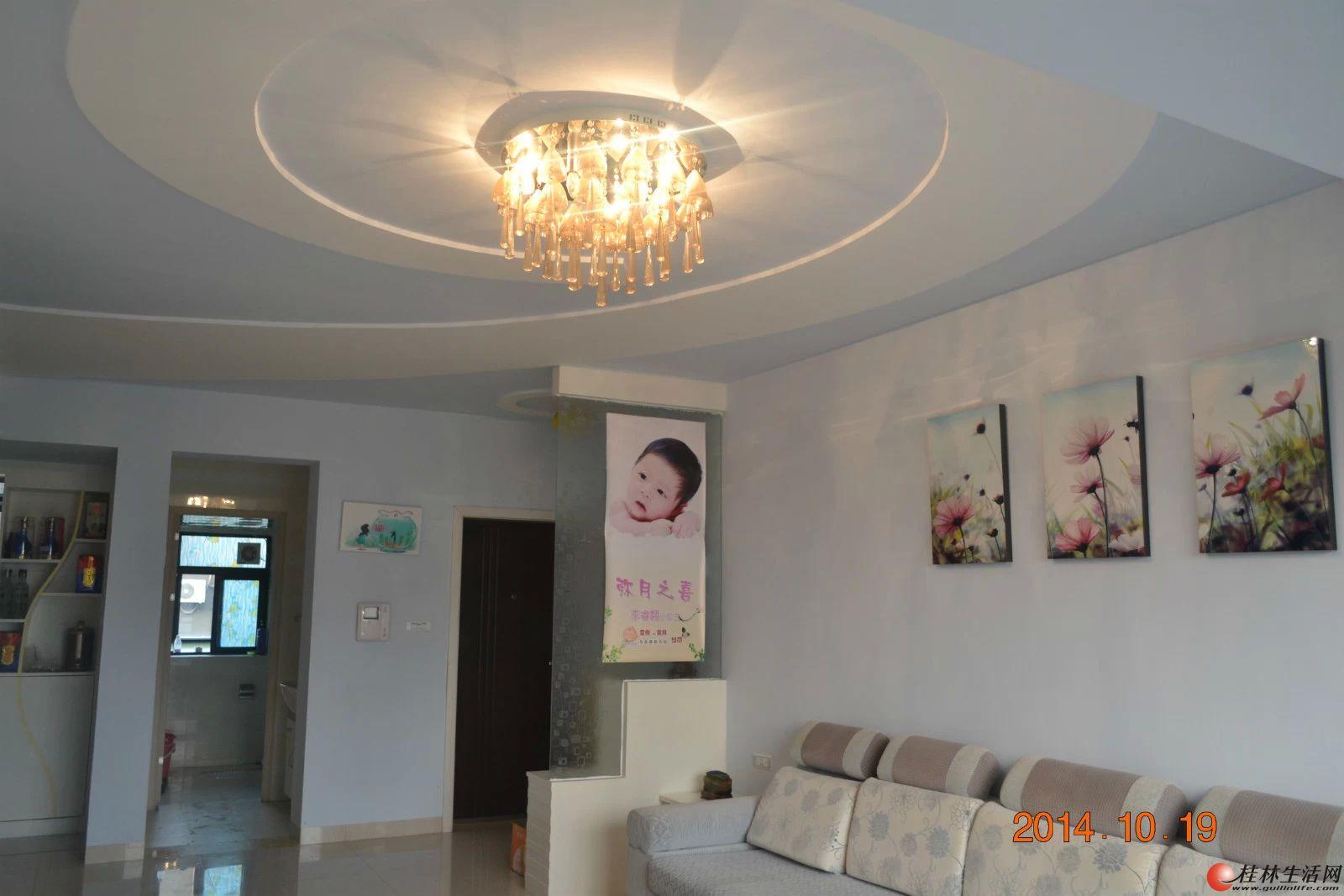 区瓦窑彰泰城现代简约风格精装修三房两厅两卫商品房