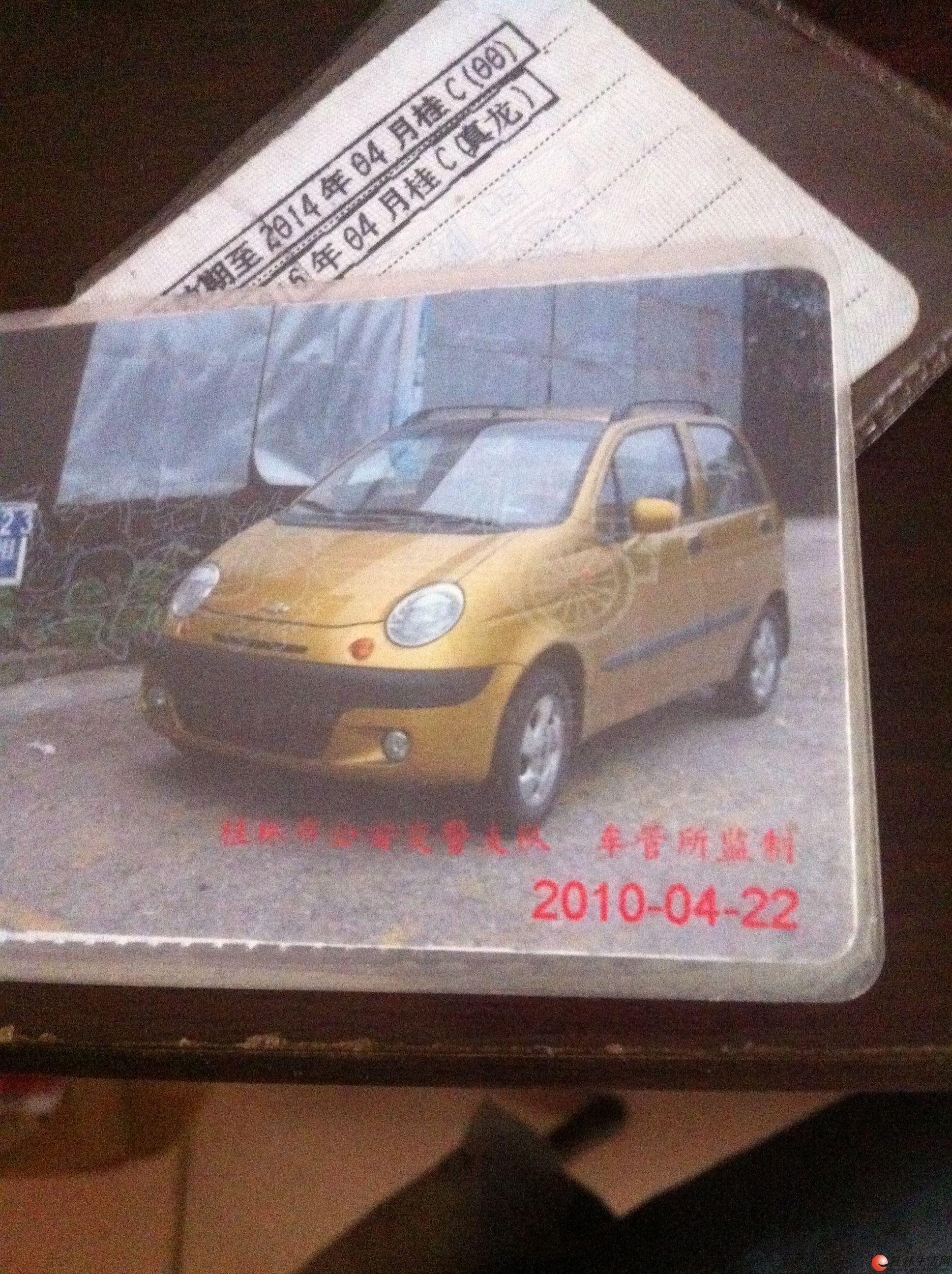 换车了低价卖自己上下班用的雪佛兰乐驰一辆 2010年5月的高清图片