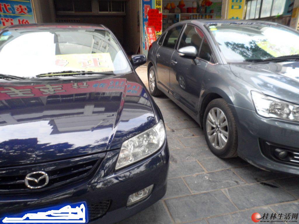 出售海南马自达323高清图片