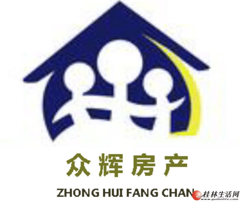*普驼路桂林市会仙小 2室1厅60平米 精装修 办公首选