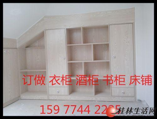 隔断造型等家装家具;酒店宾馆等一切家具.整体家居 (衣柜、