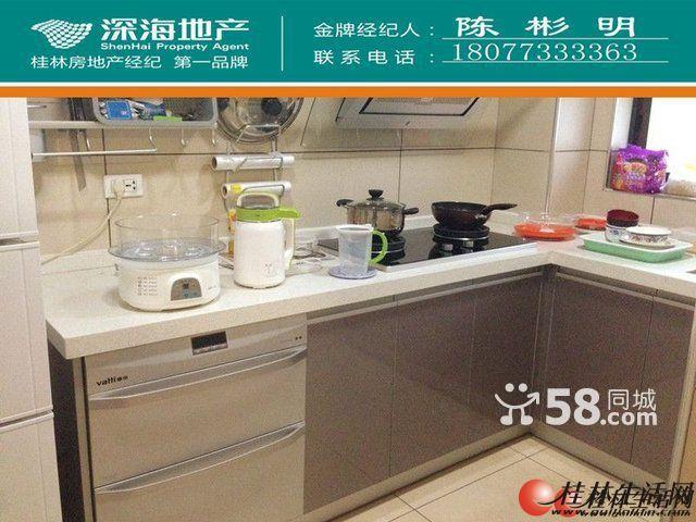 出售 c急售 高端住宅小区精装116㎡3房150 高清图片