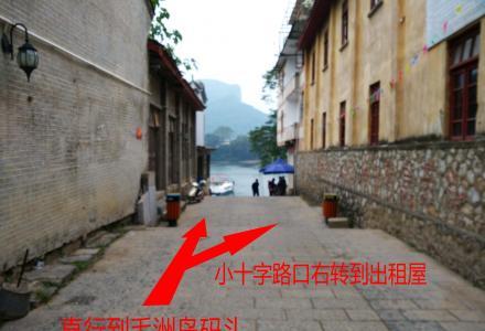 灵川大圩古镇街上房屋 可做茶庄加小旅馆