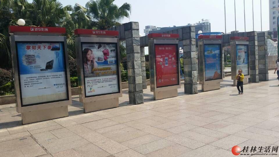 下滚动.   广告位位置:八桂大厦对面,中心广场人行道旁.   高清图片
