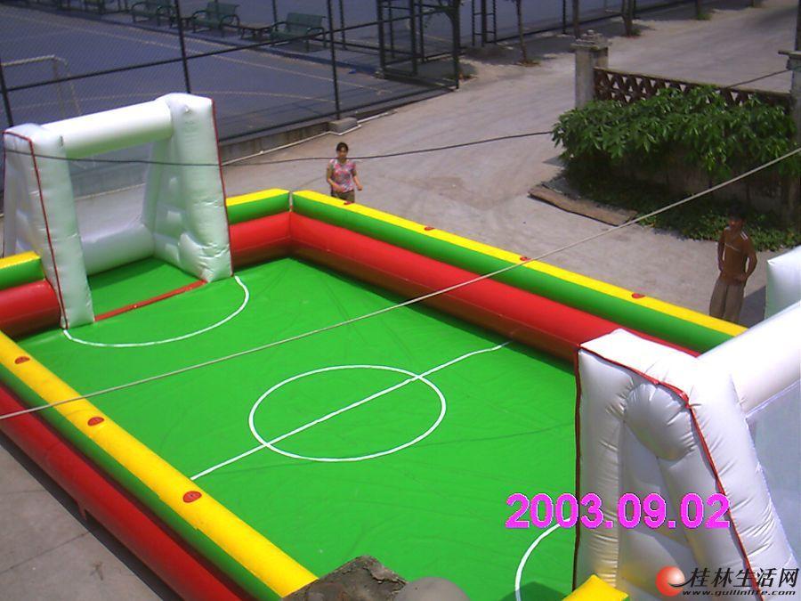出租充气篮球 充气排球出租 南宁乐逍遥趣味体育 高清图片